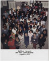 Ball State University, Black Alumni Reunion of 1995