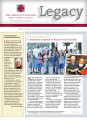 Community Foundation of Muncie and Delaware County 2012, Vol. 22, No. 02 newsletter