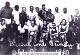 Joint Old-timers Basketball Team